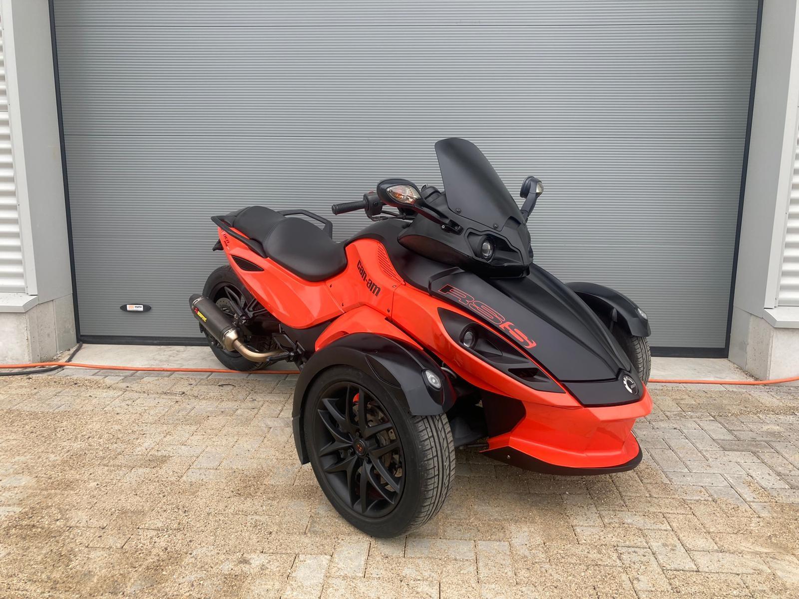 quad-oranje